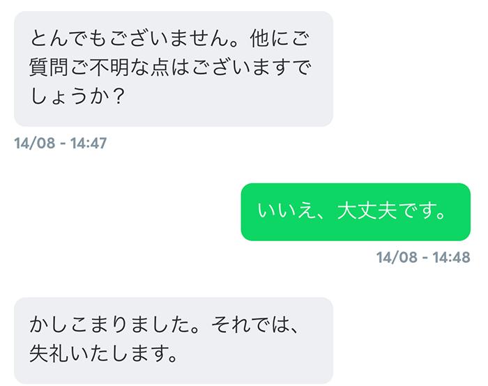スポーツベットアイオー日本語対応チャット