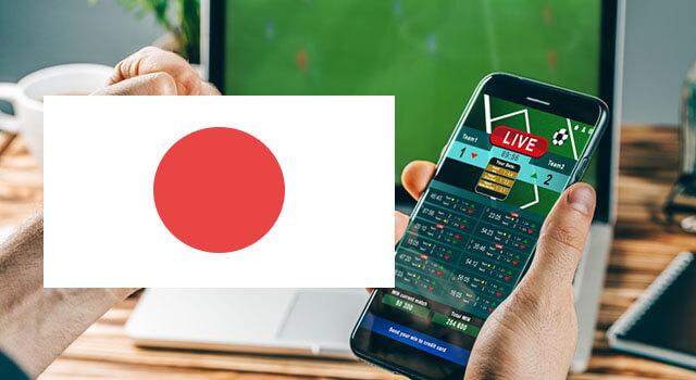 日本で海外のブックメーカーを利用しても大丈夫?