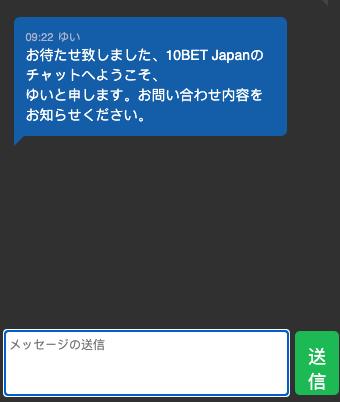 丁寧な日本語サポートが好評
